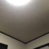 ジャグラー天井
